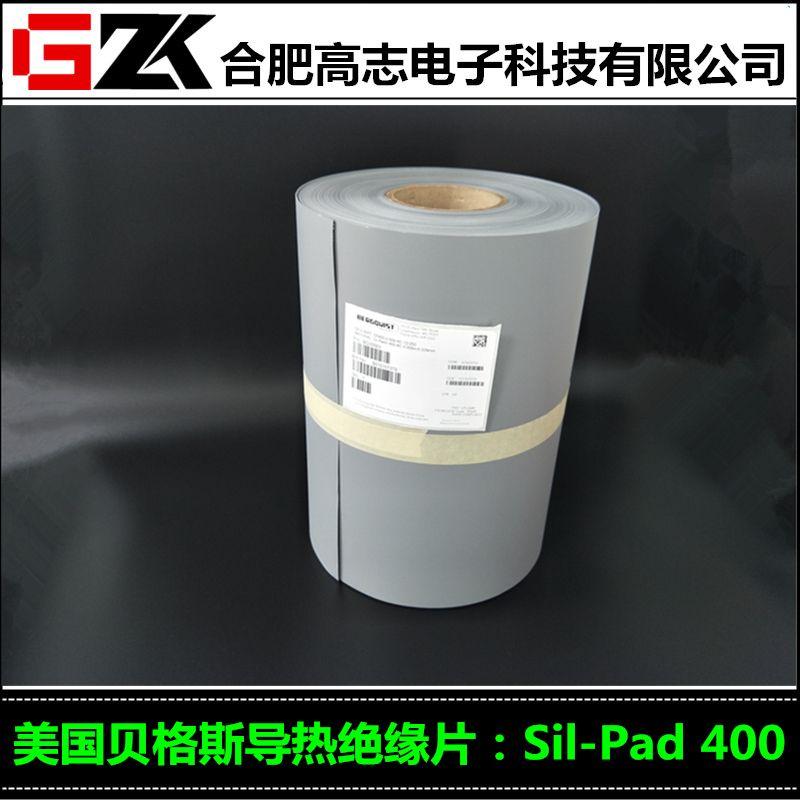 贝格斯SilPad400导热硅胶片