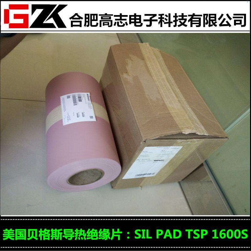 销售贝格斯SilPad900S