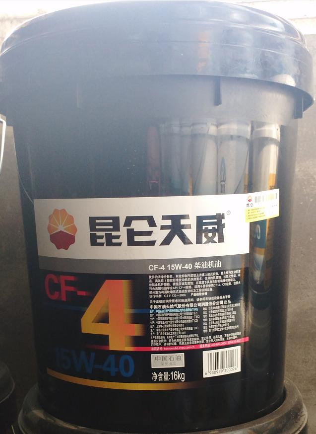 昆仑天威柴油机油CF-4