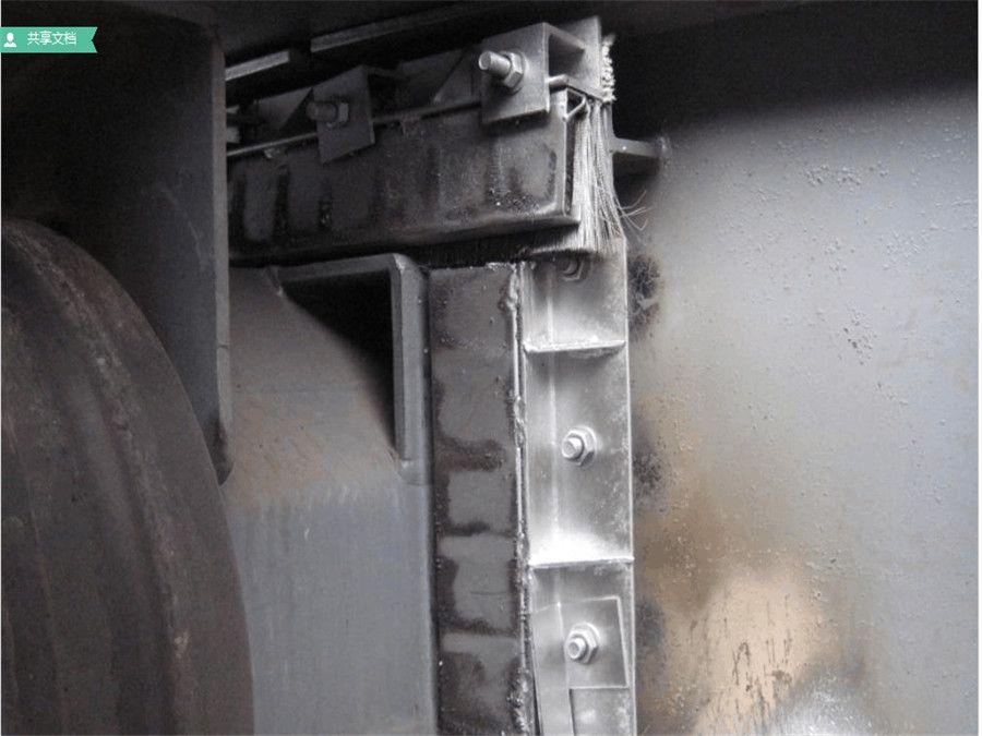 環冷機底部可調節式密封鋼刷