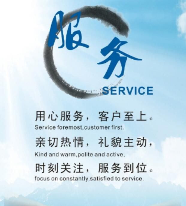 江苏设计施工采购一体化服务供应商