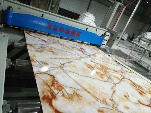 黑龙江PVC大理石板材生产线