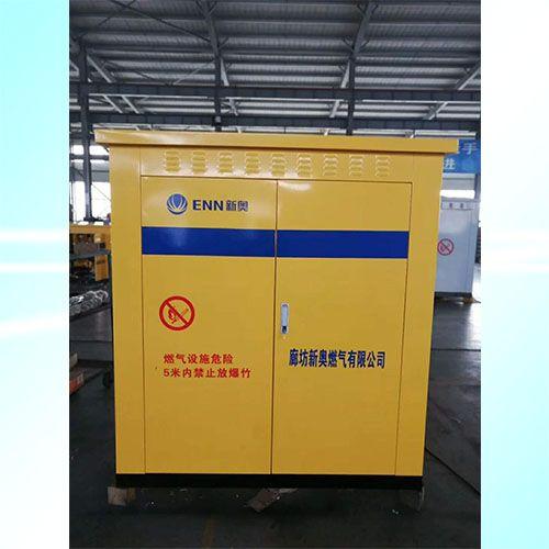 燃气计量调压柜 减压撬装设备