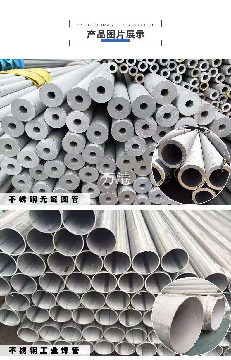 浙江不锈钢管生产厂家
