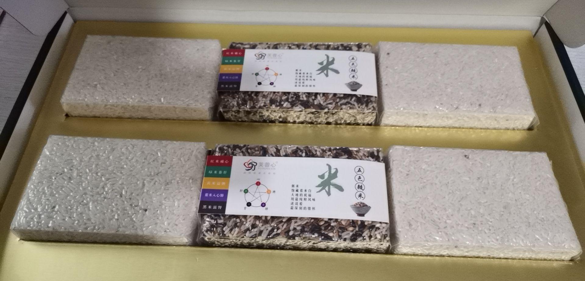 湖南农香32号五色米厂家