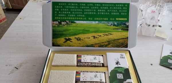 北京五色米销售