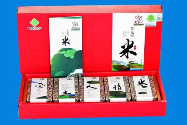 北京五色糙米礼盒价格