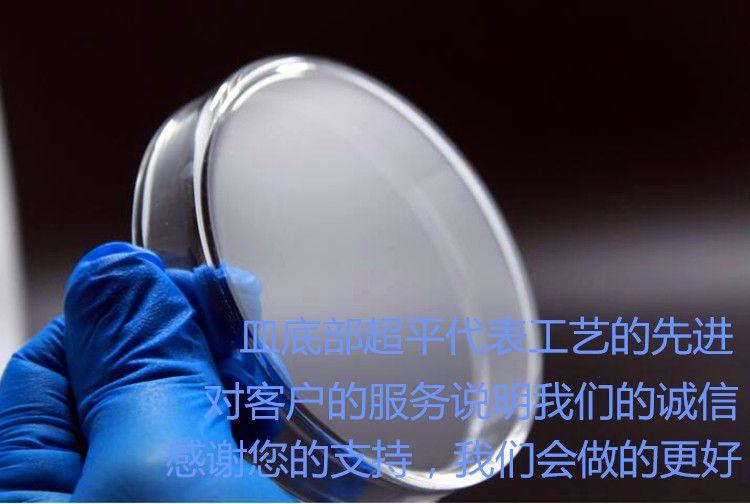 抗生素效价测定专用培养皿