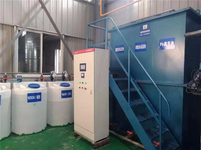 嘉兴喷塑废水处理设备