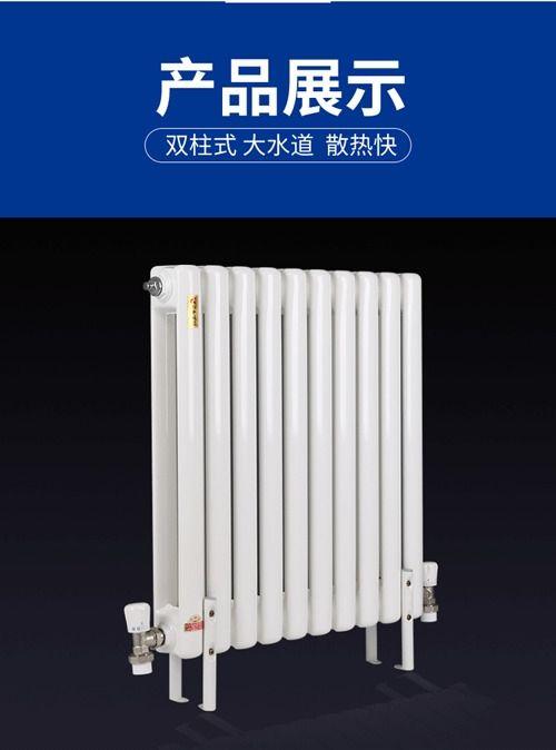 鋼二柱水暖散熱器