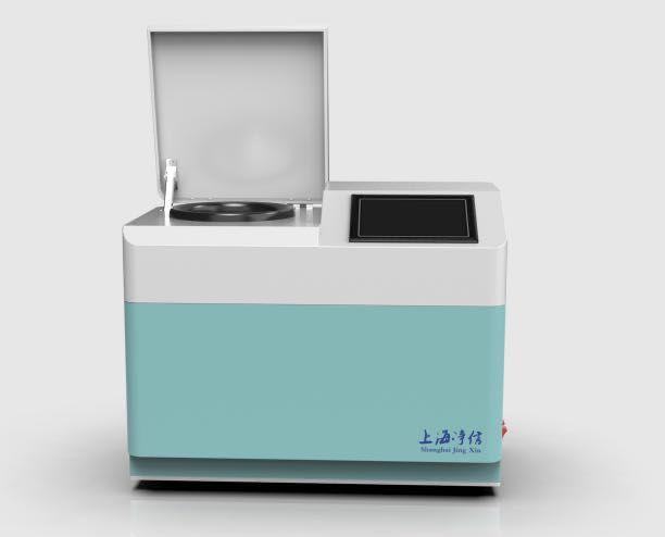 冷凍研磨機