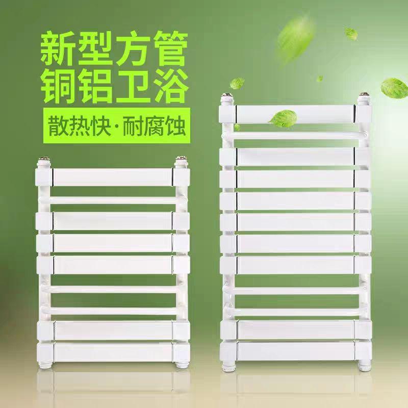 衛浴背簍專用暖氣片銷售價格