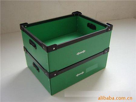 天津塑料箱,北辰塑料箱