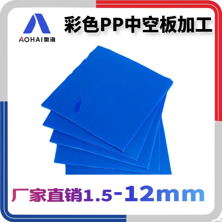 中空板片材PP钙塑板卷材