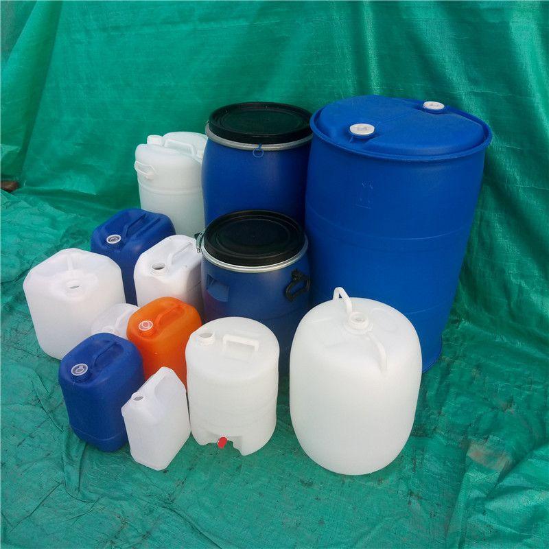 60L200L塑料桶包装密封桶