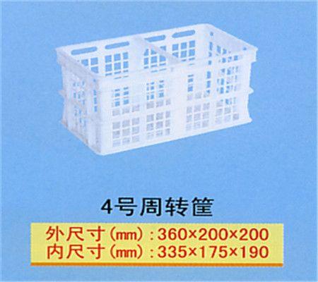 天津落纱盒