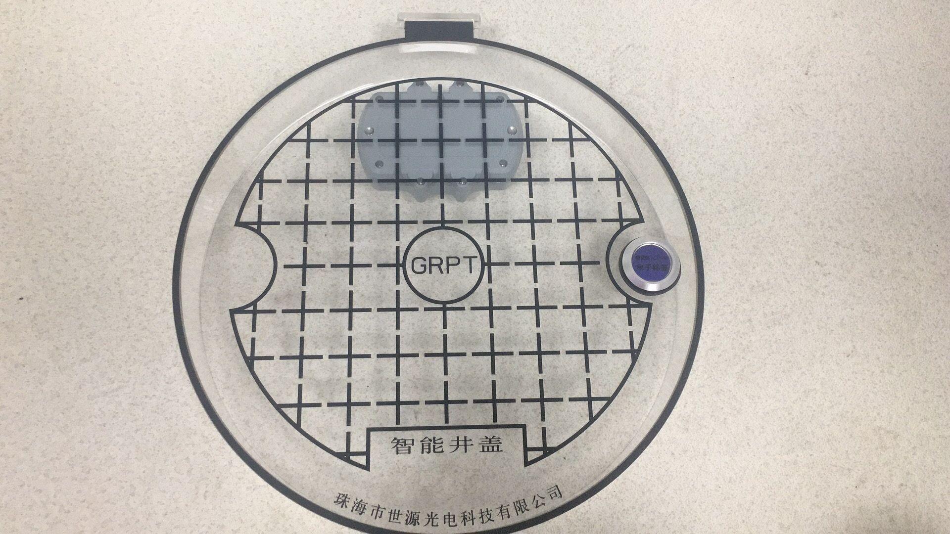 珠海井蓋監控器公司