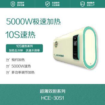 广东速热热水器销售