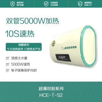 珠海浴缸型电热水器销售