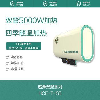 广东扁桶热水器