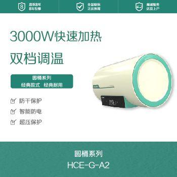 热水器十大品牌