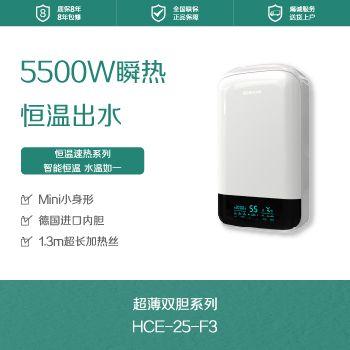 广东速热热水器厂家
