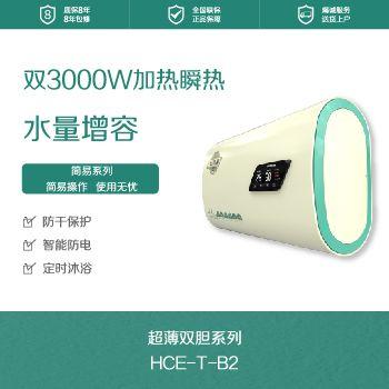 广东超薄热水器销售