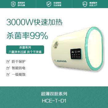 广东大水量电热水器厂家