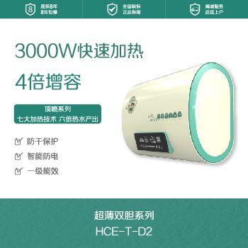 珠海电热水器