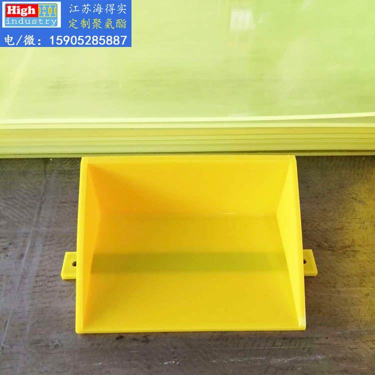 江苏聚氨酯防护罩厂家,聚氨酯保护套工厂,聚氨酯防污染物料盒,聚氨酯物料铲