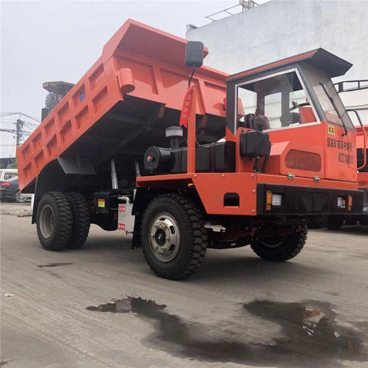 山西运城矿用四轮出渣车 12吨后驱矿车三包服务