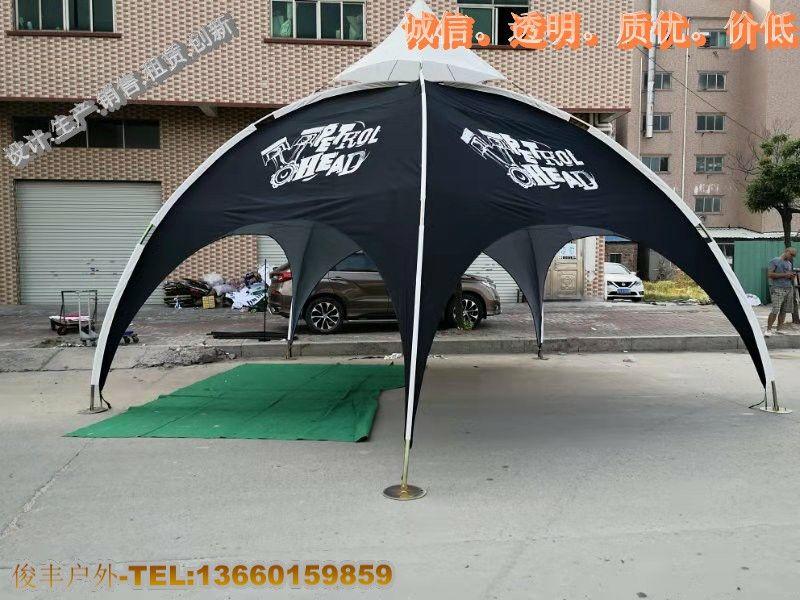 五脚帐篷,五边弧形帐篷