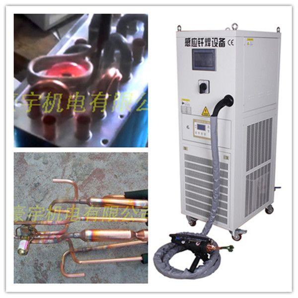 冰箱展示冰柜壓縮機專用焊接機 環保焊接設備