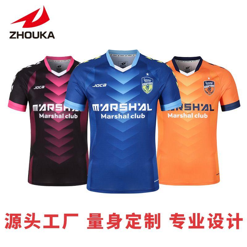 广州洲卡足球裁判服diy定制量大从优