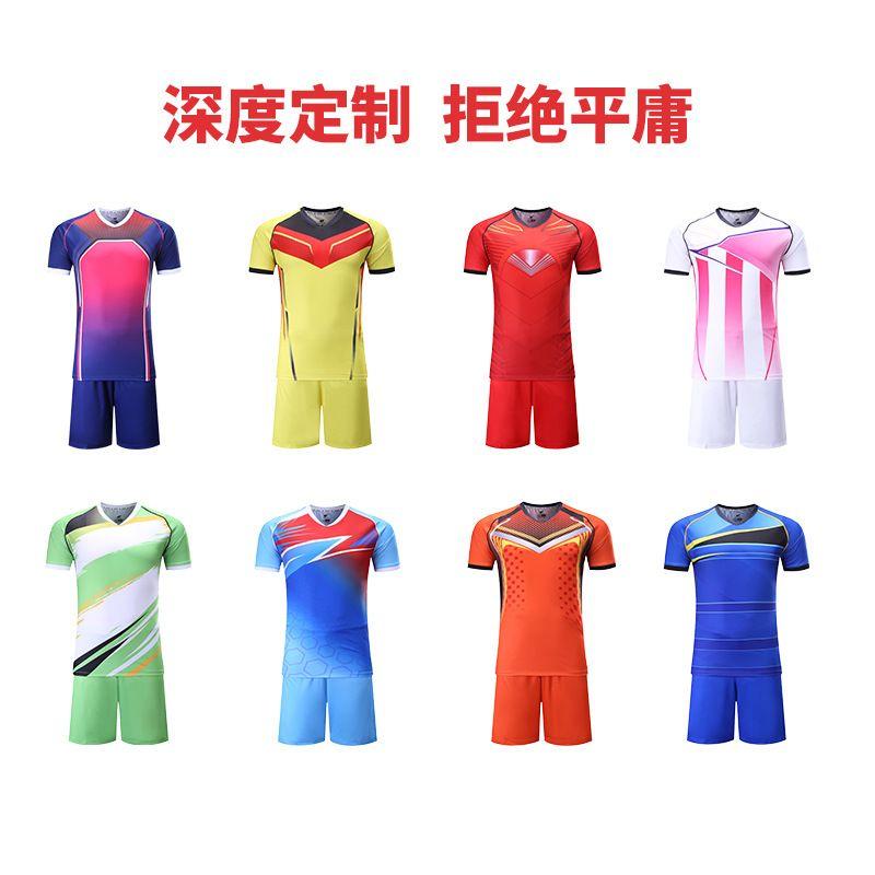 广州洲卡比赛足球服定制价格实惠