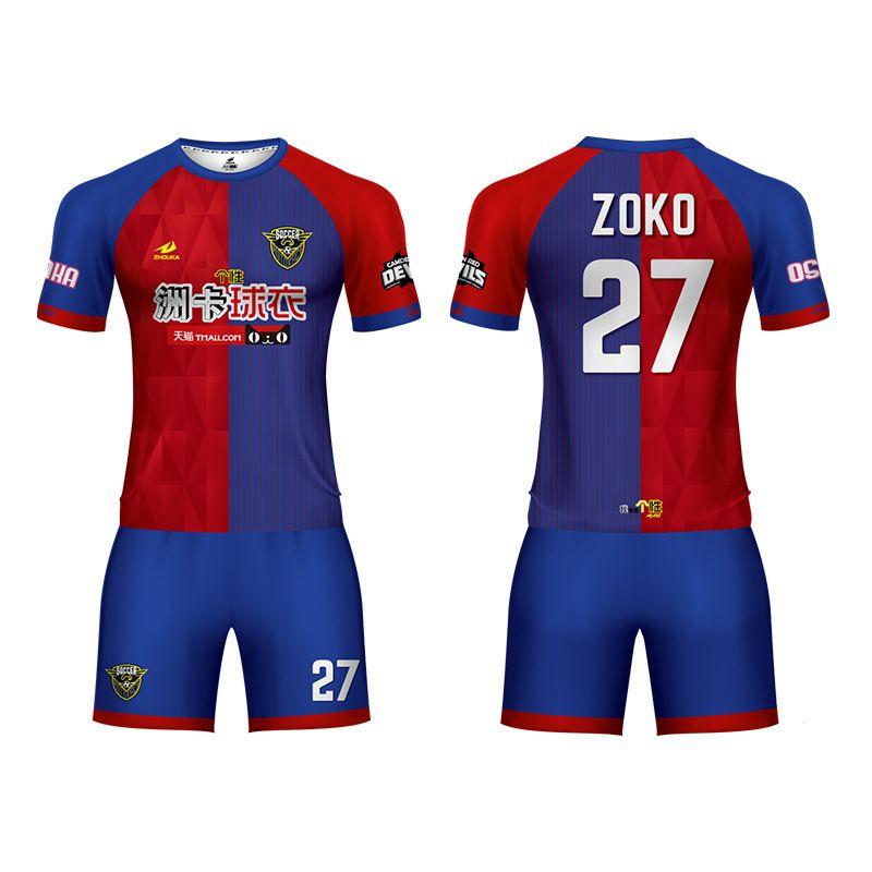 广州洲卡足球服套装定制优惠促销