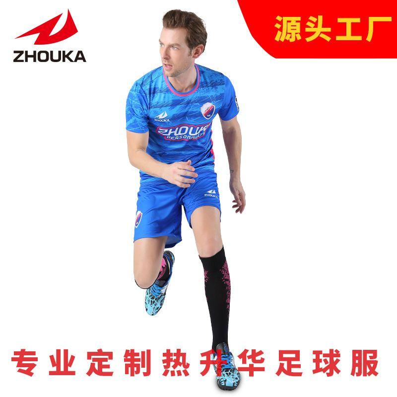 广州洲卡足球服儿童diy定制价格实惠