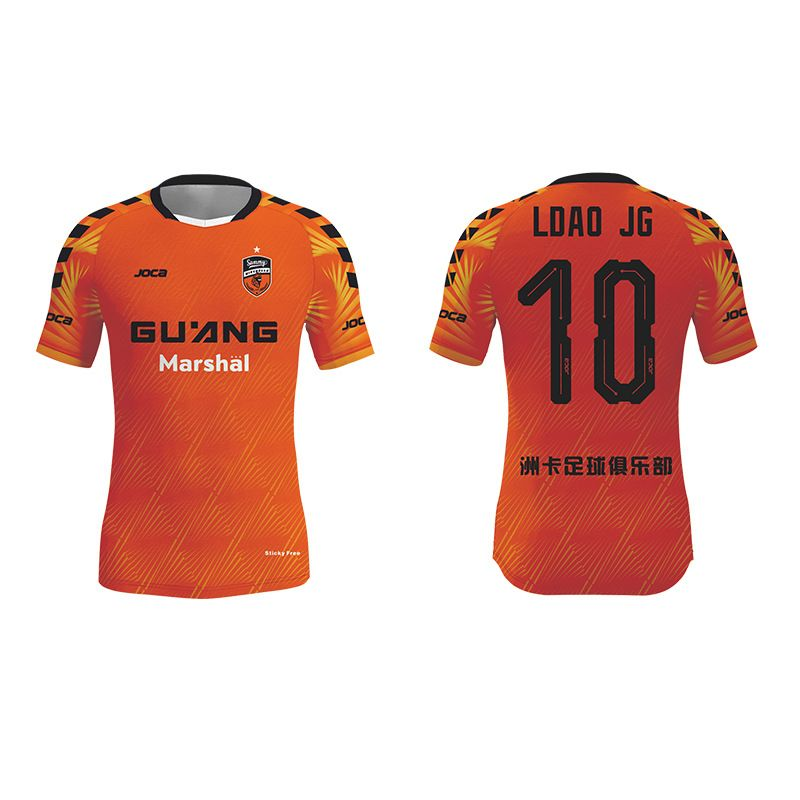 广州洲卡足球服定制量大从优