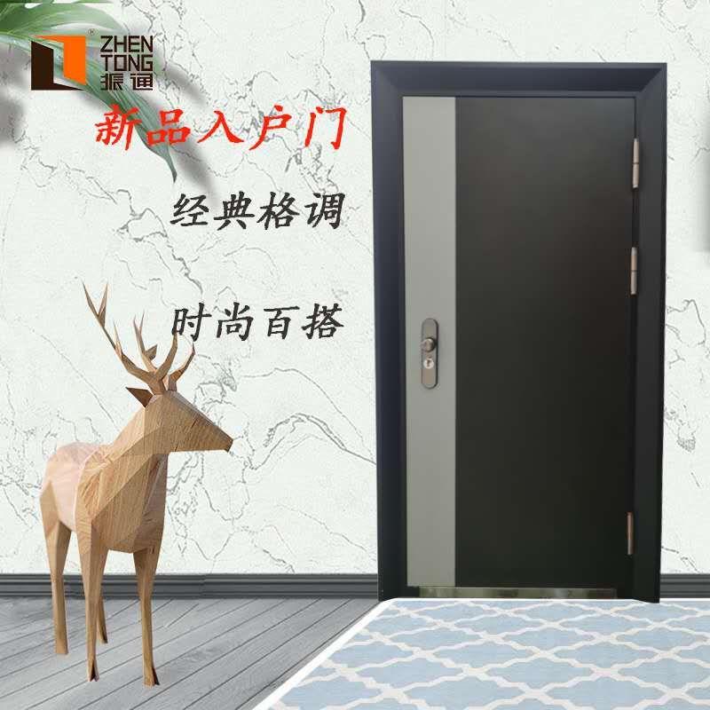 钢质进户门排名