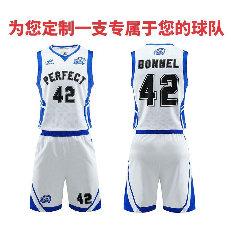 广州洲卡女性篮球服diy定制