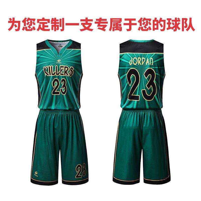 广州洲卡篮球服diy定制