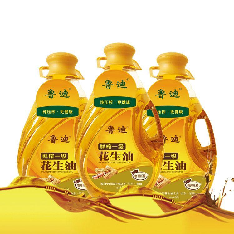 山东鲜榨一级花生油物理压榨生产厂家