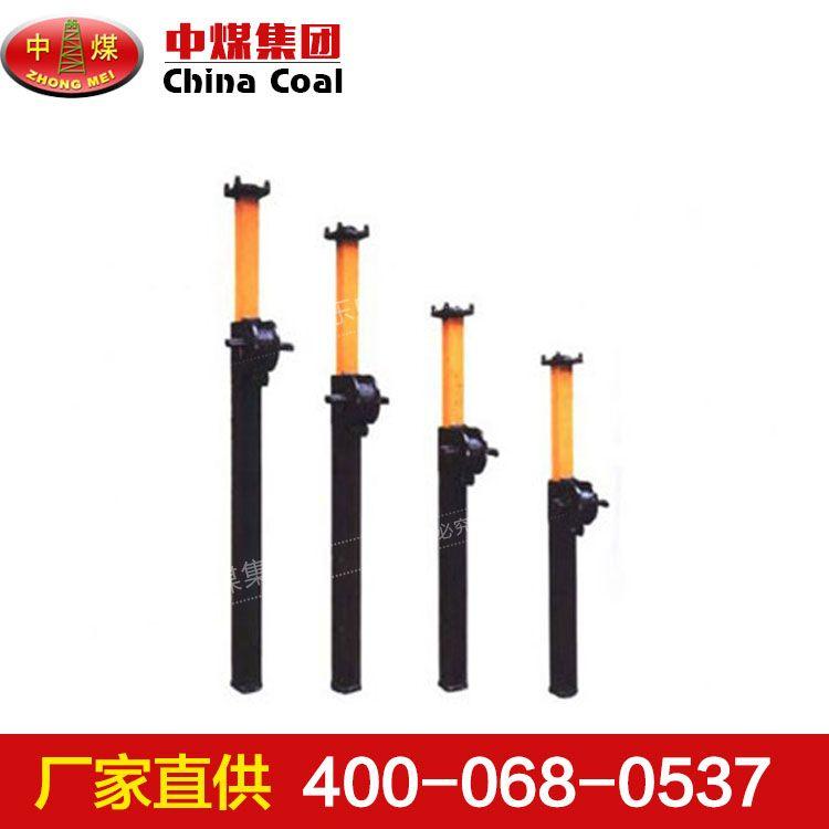 摩擦支柱规格型号,摩擦支柱适用条件,中煤牌摩擦支柱
