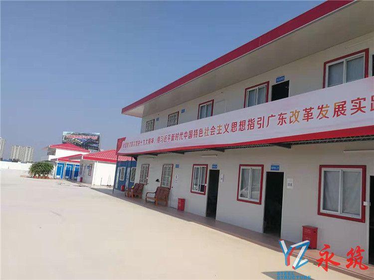 广州市政活动板房厂家价格