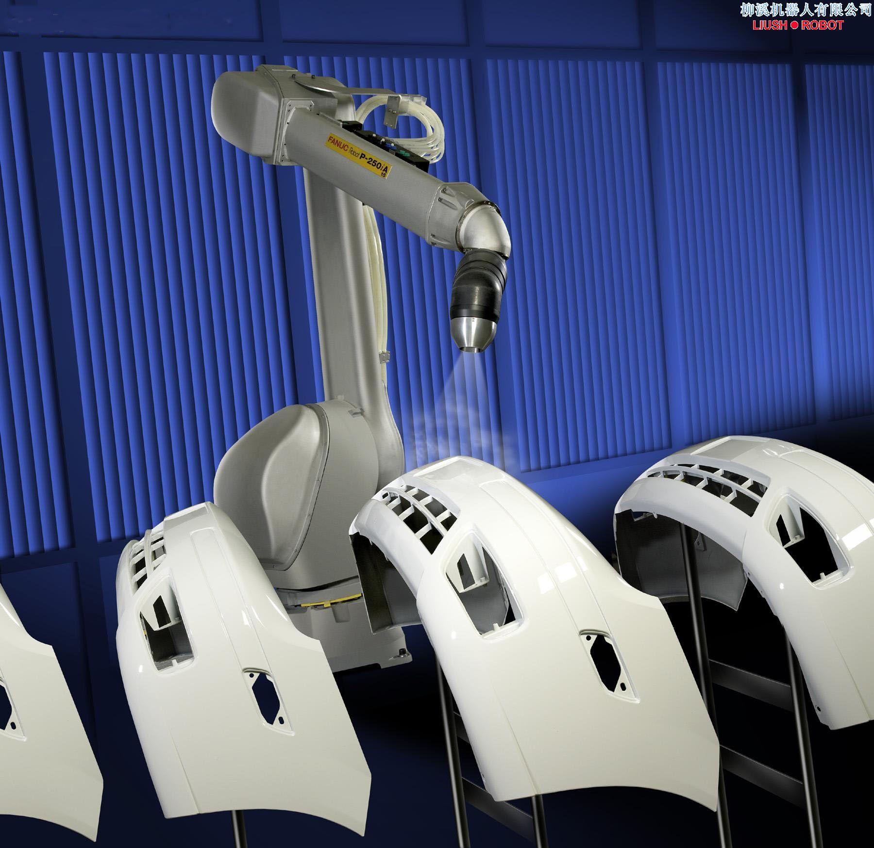 潍坊汽车零部件喷涂机器人报价
