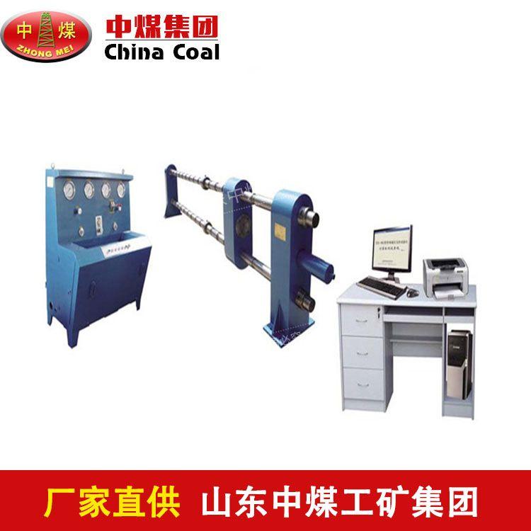 单体液压支柱试验台技术原理,单体液压支柱试验台型号齐全