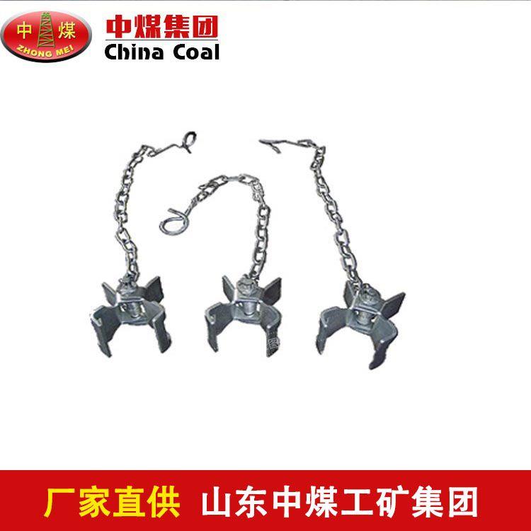 防倒链参数规格,中煤牌矿用液压支柱防倒链