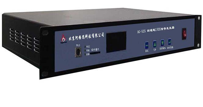 四通道LVDS信号发生器批发