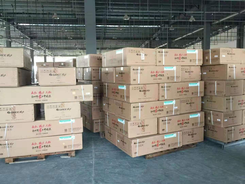 中央空调设计销售安装维保工程
