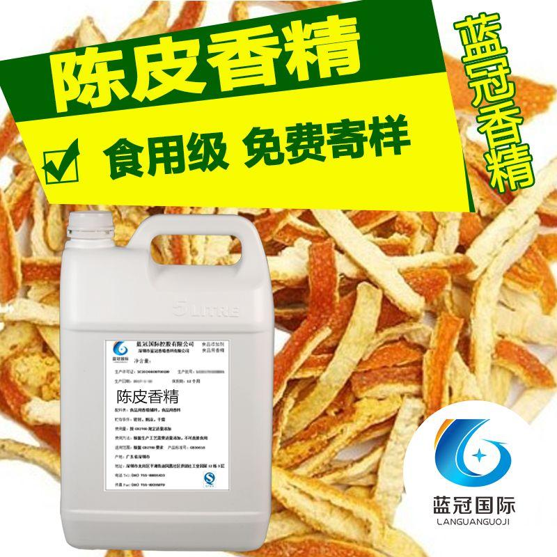 廠家直銷陳皮味溶液香精飲料添加食用香精食品添加劑
